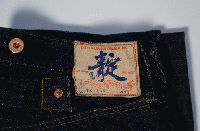 IN-J55 INDI-DENIM JEANS